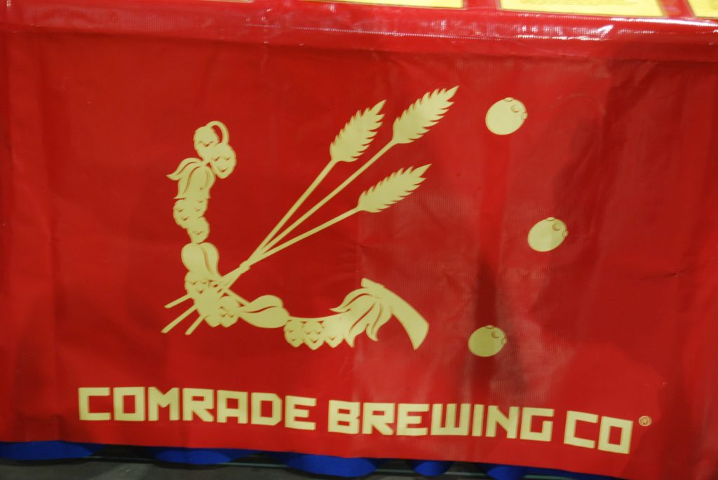 Comrade Brewing's sweet logo.