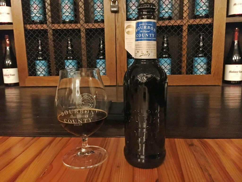 bourbon county brand northwoods stout 2017