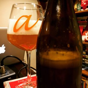 afterthought saison